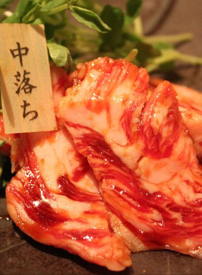 nakaochi