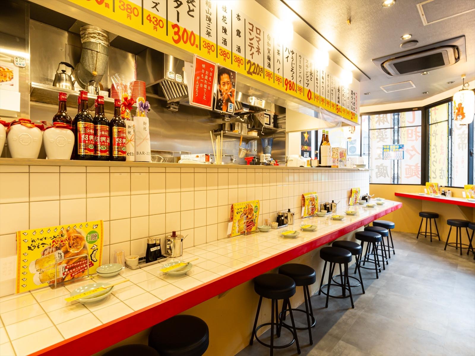 menu-sakaba06