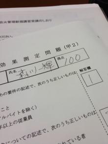 KAZUKINGのブログ