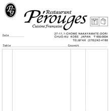 works04-perouges